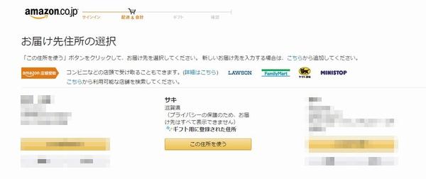 f:id:masaki709:20160412223132j:plain