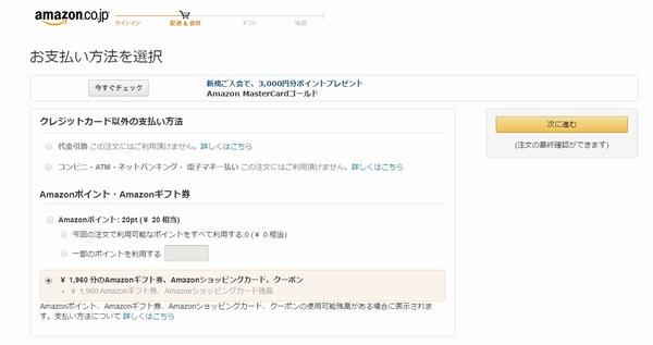 f:id:masaki709:20160412223334j:plain