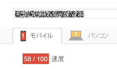 f:id:masaki709:20160504143112p:plain