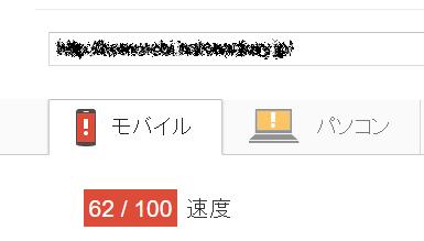f:id:masaki709:20160504144400p:plain