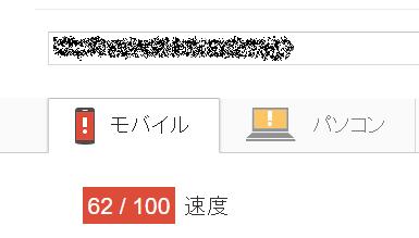 f:id:masaki709:20160504145131p:plain