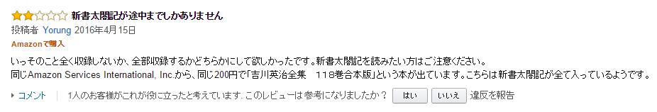 f:id:masaki709:20160615223525p:plain
