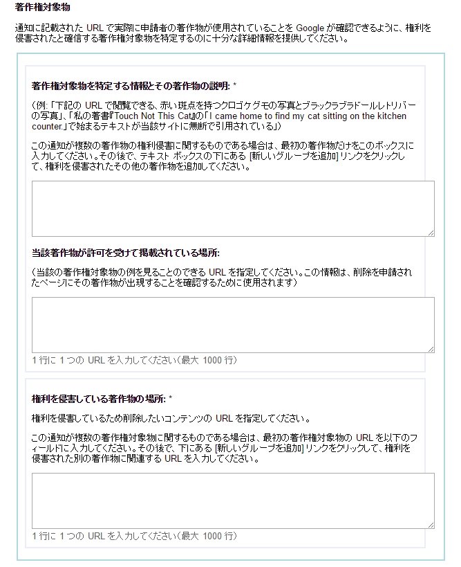 f:id:masaki709:20160715215747p:plain
