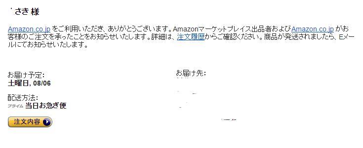 f:id:masaki709:20160806201956j:plain