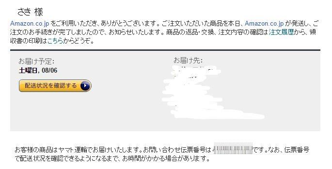 f:id:masaki709:20160806202345j:plain