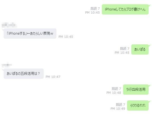 f:id:masaki709:20160924235518j:plain