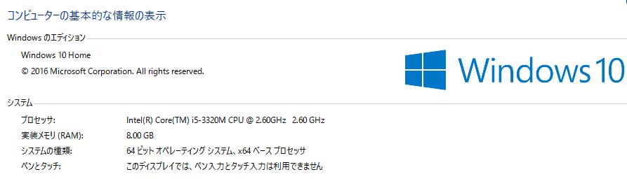 f:id:masaki709:20161123212346p:plain