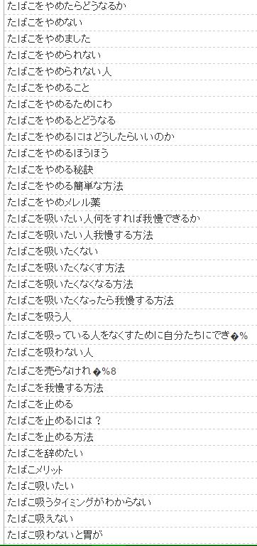 f:id:masaki709:20161201205945p:plain