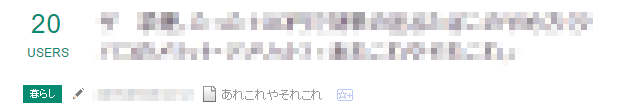 f:id:masaki709:20161205222449p:plain