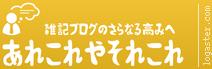 f:id:masaki709:20170201234300p:plain