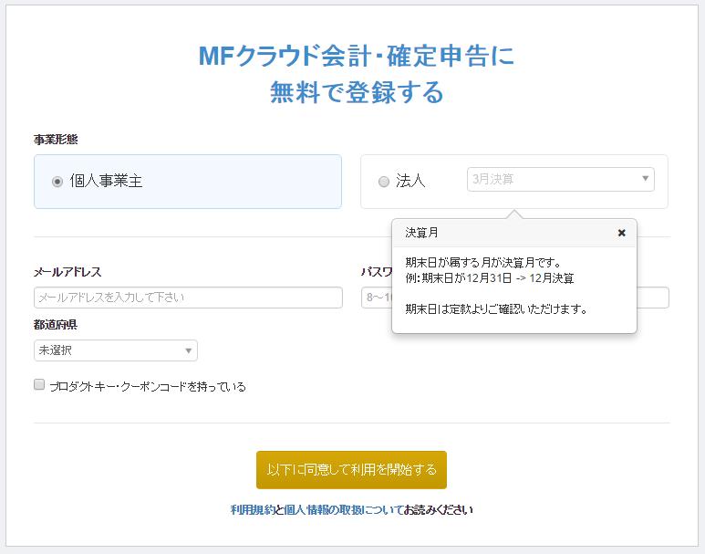 f:id:masaki709:20170207210850p:plain
