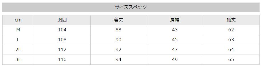 f:id:masaki709:20170214215457p:plain