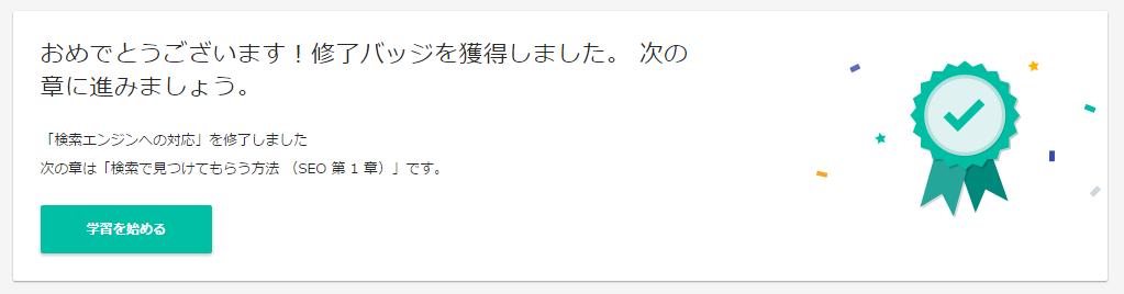 f:id:masaki709:20170216210826p:plain