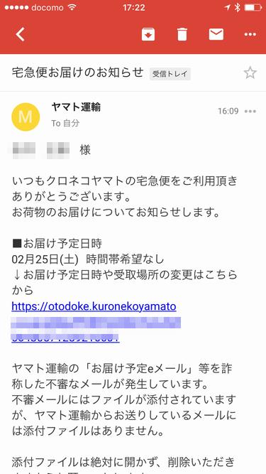 f:id:masaki709:20170224221507p:plain