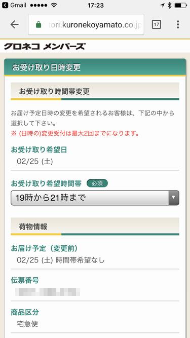 f:id:masaki709:20170224223042p:plain