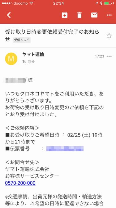 f:id:masaki709:20170224223555p:plain