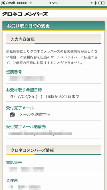f:id:masaki709:20170224224711p:plain