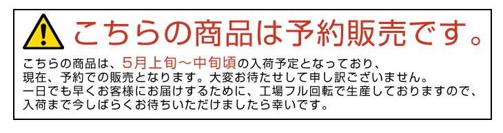 f:id:masaki709:20170331215914p:plain