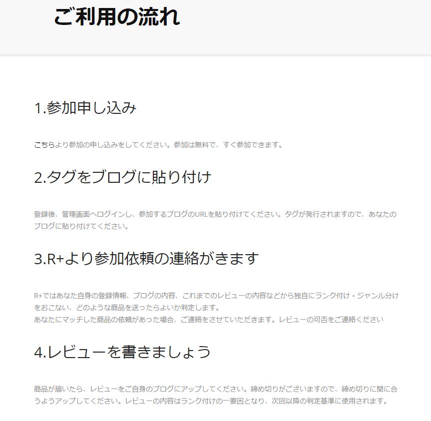 f:id:masaki709:20170417204805p:plain