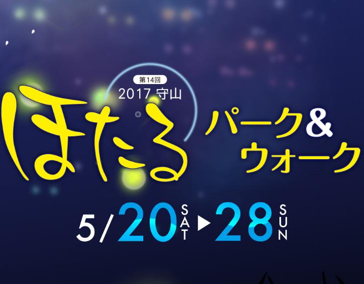 f:id:masaki709:20170526202726p:plain