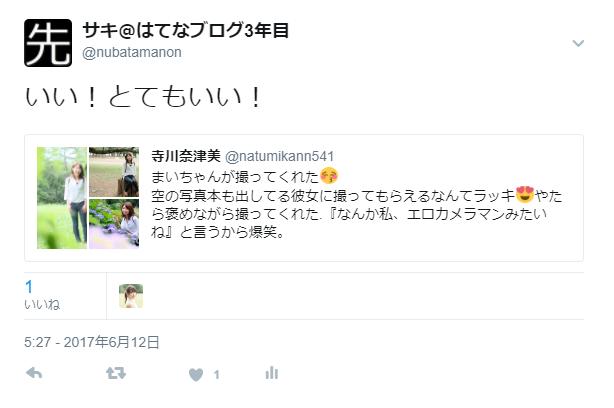 f:id:masaki709:20170612221216p:plain