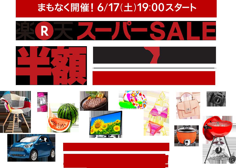 f:id:masaki709:20170614232740p:plain