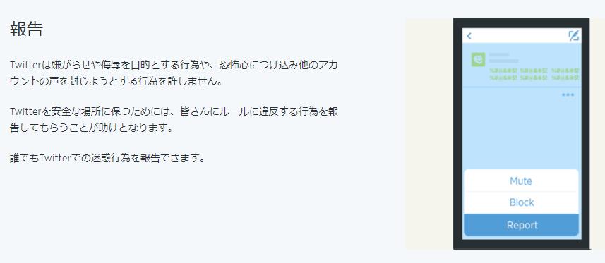 f:id:masaki709:20170723173603p:plain