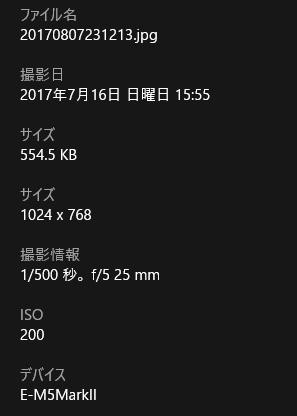 f:id:masaki709:20170807233502p:plain