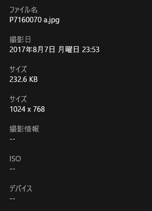 f:id:masaki709:20170807235538p:plain