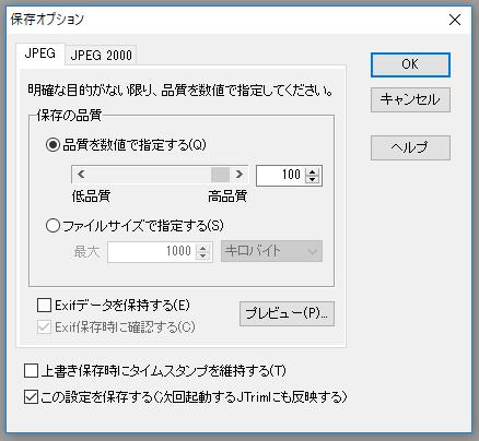 f:id:masaki709:20170808000643p:plain