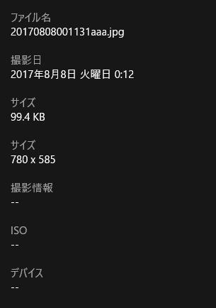 f:id:masaki709:20170808001324p:plain