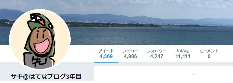 f:id:masaki709:20170820135237p:plain