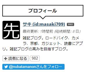 f:id:masaki709:20170820135330p:plain