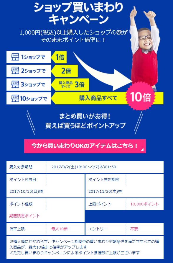f:id:masaki709:20170831223537p:plain