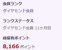 f:id:masaki709:20170917135811p:plain