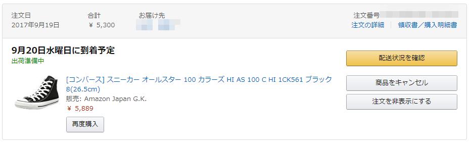 f:id:masaki709:20170919215137p:plain