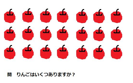 f:id:masaki709:20180126231742p:plain