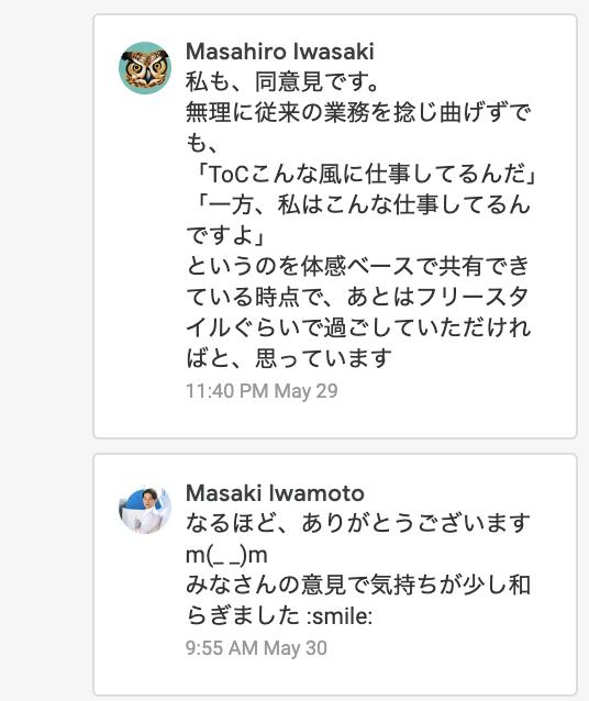 f:id:masaki925_8107:20190702105412p:plain:w400