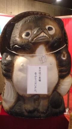 f:id:masaki_SSS:20100125042310j:image