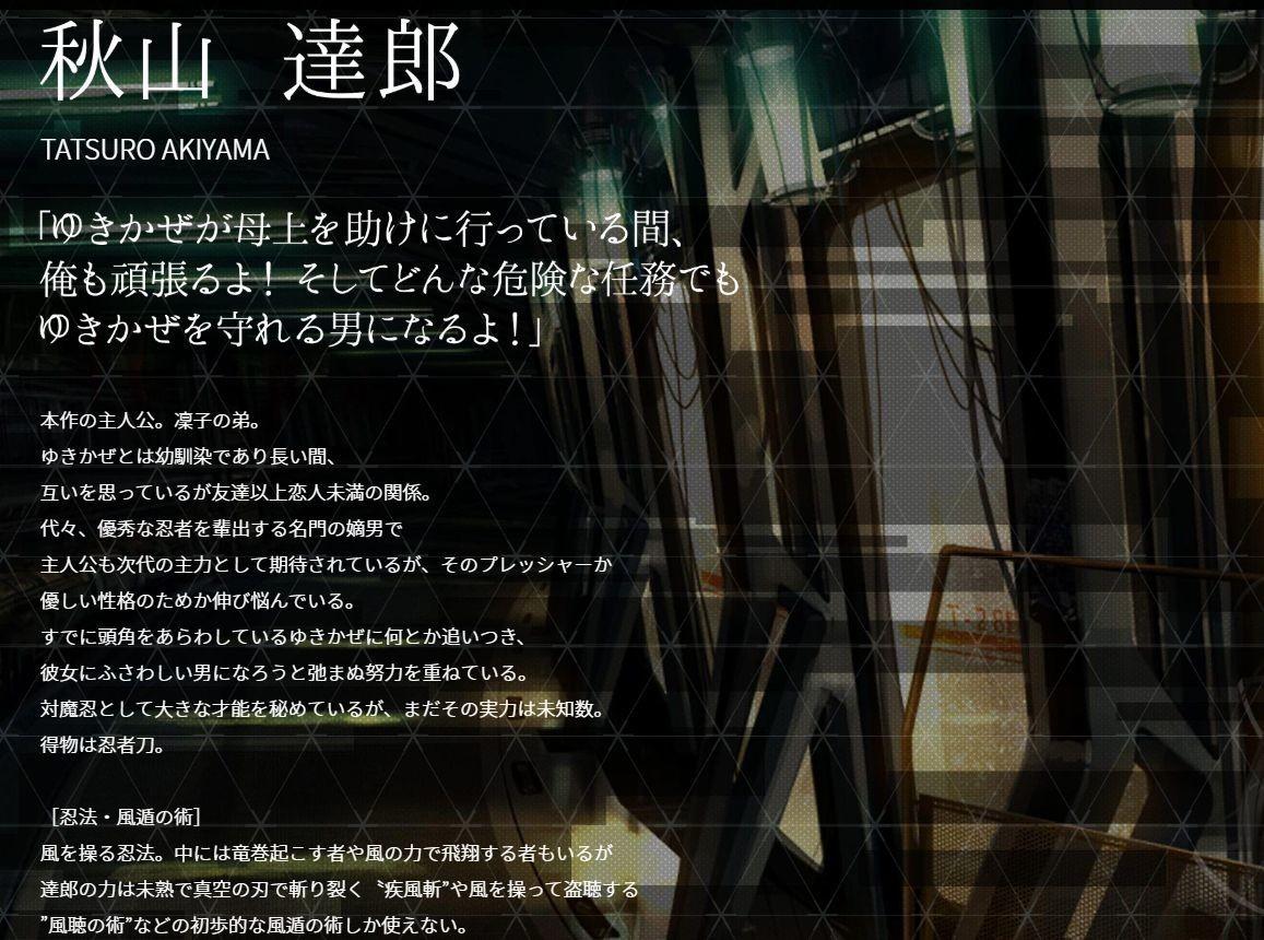 f:id:masaki_SSS:20191207101055j:plain