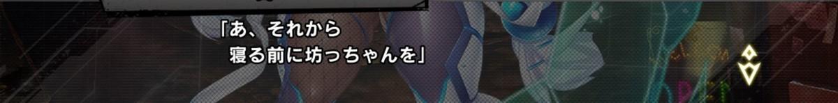 f:id:masaki_SSS:20200202211625j:plain