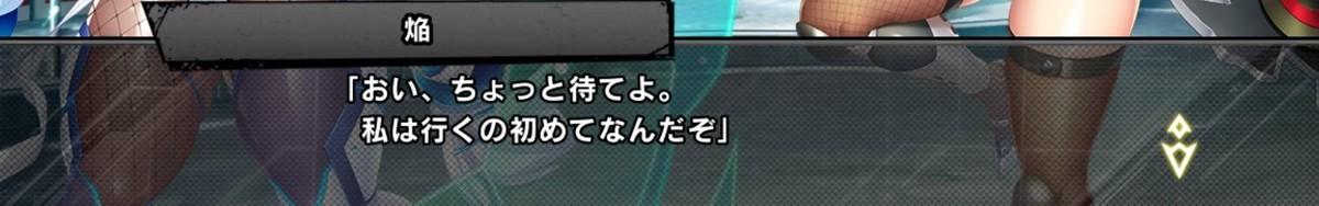 f:id:masaki_SSS:20200202215029j:plain