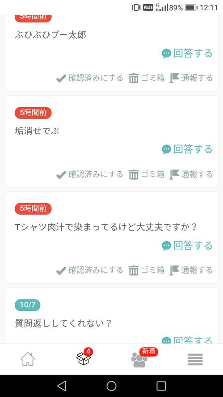 Screenshot_20181009-121200