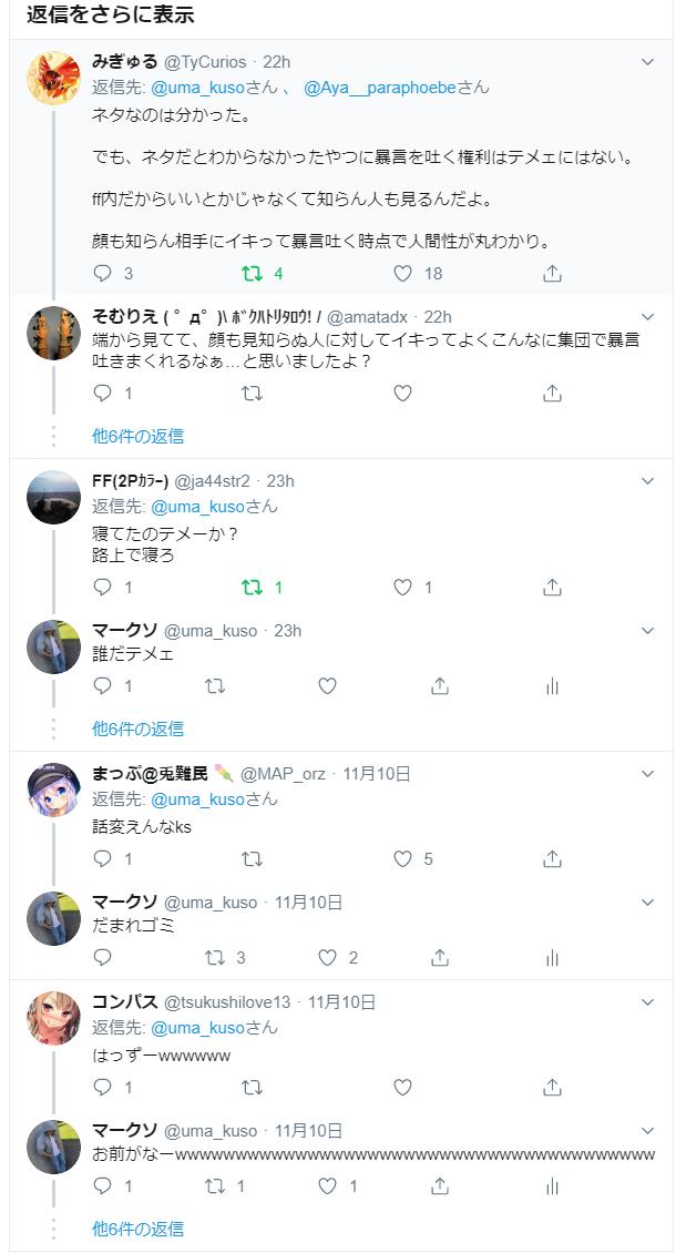 f:id:masaki_photo:20191111174228p:plain