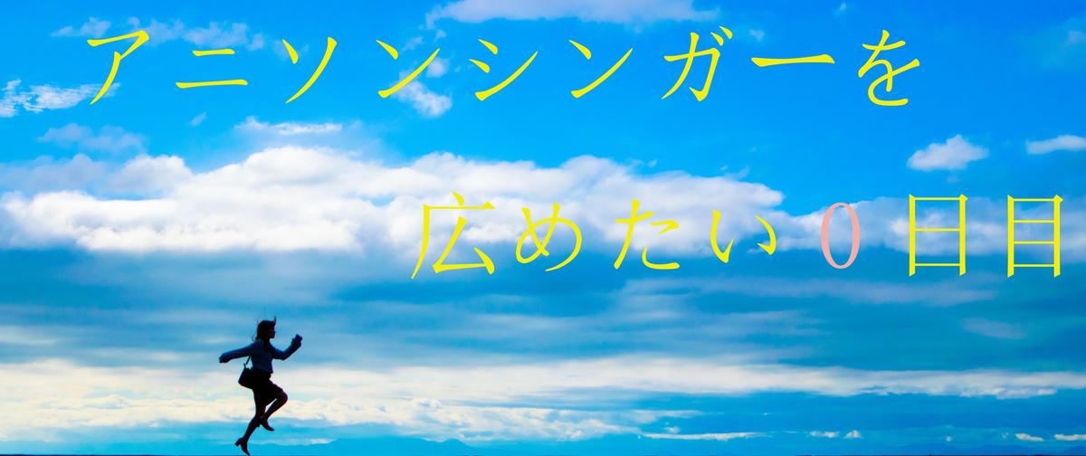 f:id:masaki_photo:20200708220517j:plain
