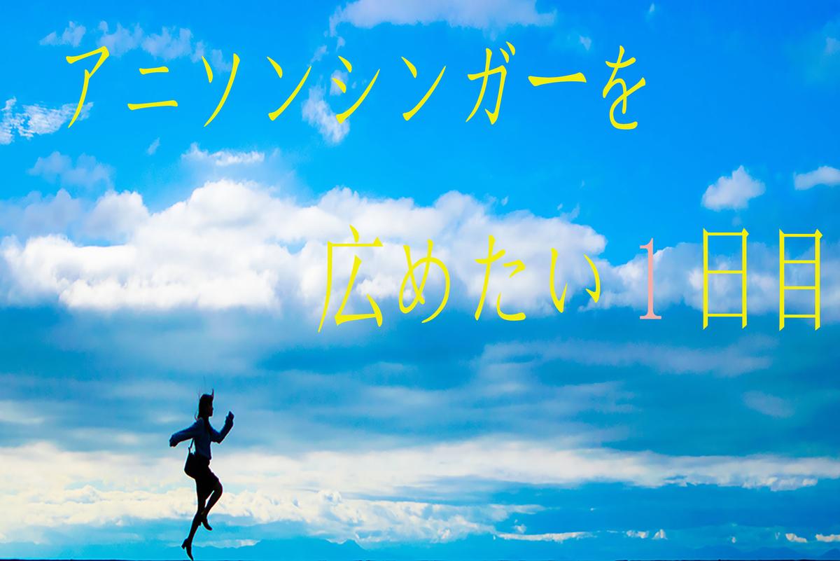 f:id:masaki_photo:20200711223142j:plain