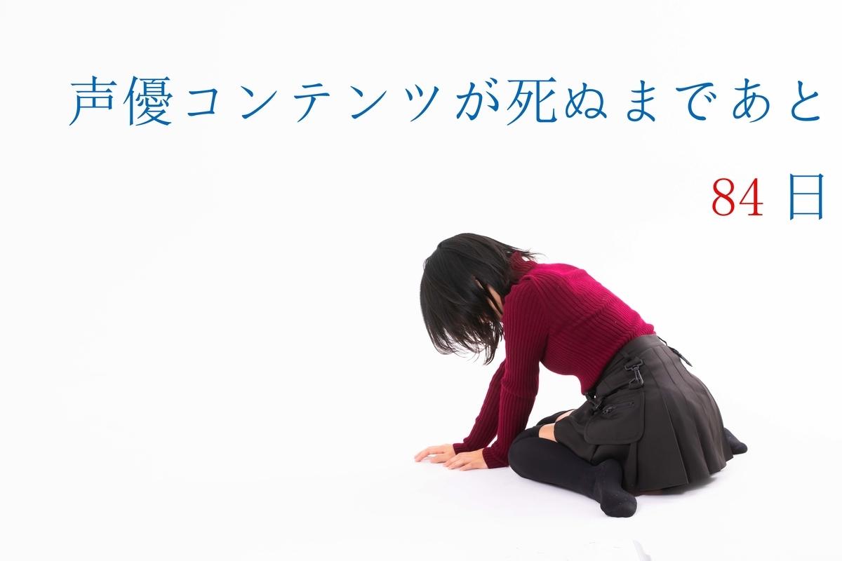 f:id:masaki_photo:20200716150709j:plain