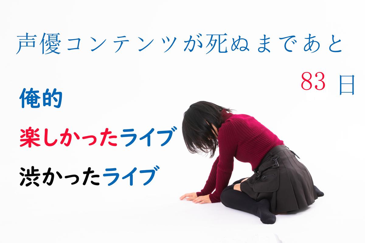 f:id:masaki_photo:20200717200643j:plain