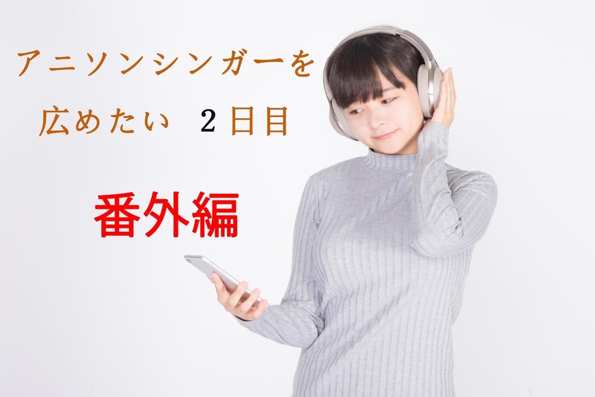 f:id:masaki_photo:20200718231944j:plain