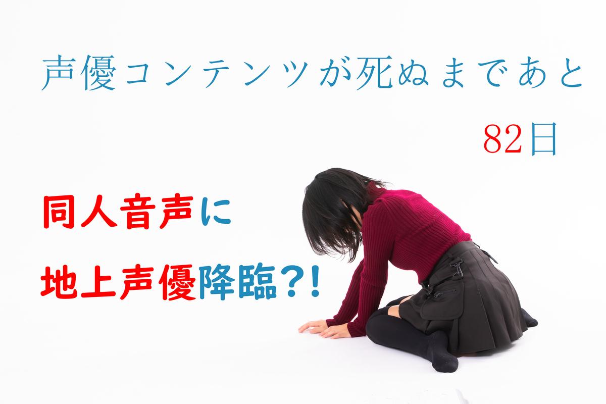 f:id:masaki_photo:20200720210438j:plain